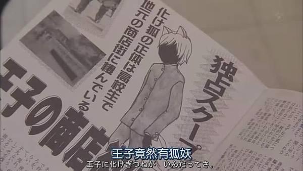 萬事占卜陰陽屋 Ep11_201312201835