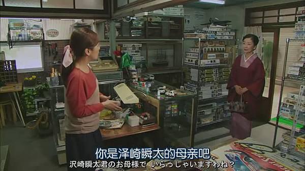 萬事占卜陰陽屋 Ep11_20131220224422