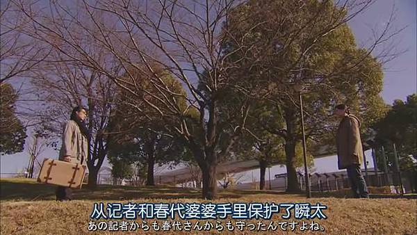 萬事占卜陰陽屋 Ep11_20131220234955