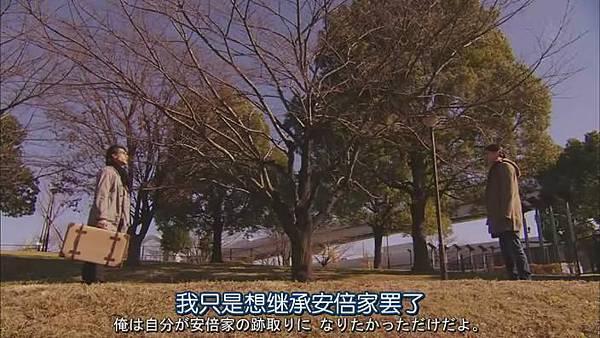 萬事占卜陰陽屋 Ep11_2013122023519