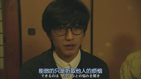 萬事占卜陰陽屋 Ep11_201312210437