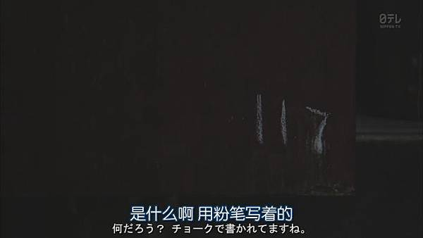 金田一少年事件薄~狱门塾杀人事件.Kindaichi.Shonen.no.Jikenbo.Gokumon.Juku.Satsujin.Jiken.SP.Chi_Jap.HDTVrip.704X396-YYeTs人人影视_2014181953