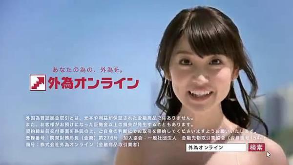 外為オンライン TV-CM HOLIDAY篇 大島優子_20141241472
