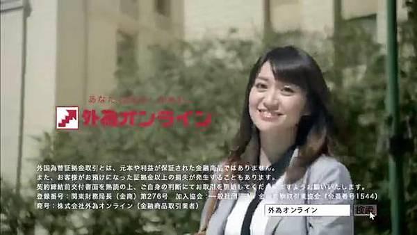 外為オンライン TV-CM BUSINESS篇 大島優子_201412414729