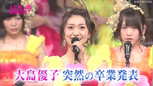 【触角革命字幕组】140111 AKB48 SHOW%21 ep13_2014126164616