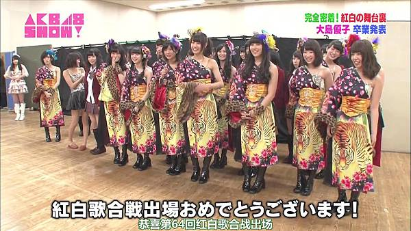 【触角革命字幕组】140111 AKB48 SHOW%21 ep13_2014126165035