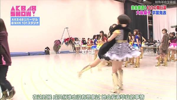 【触角革命字幕组】140111 AKB48 SHOW%21 ep13_2014126165448