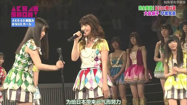 【触角革命字幕组】140111 AKB48 SHOW%21 ep13_2014126165543