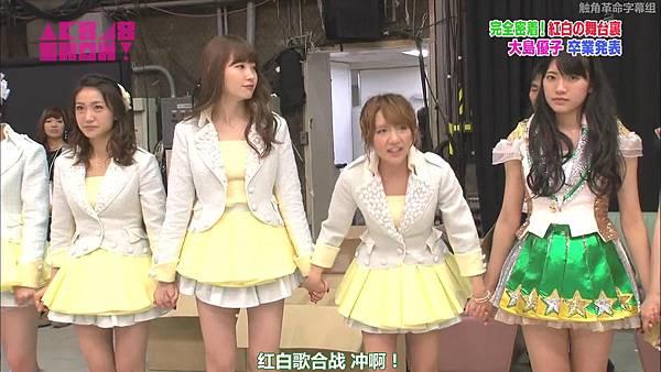 【触角革命字幕组】140111 AKB48 SHOW%21 ep13_201412617299