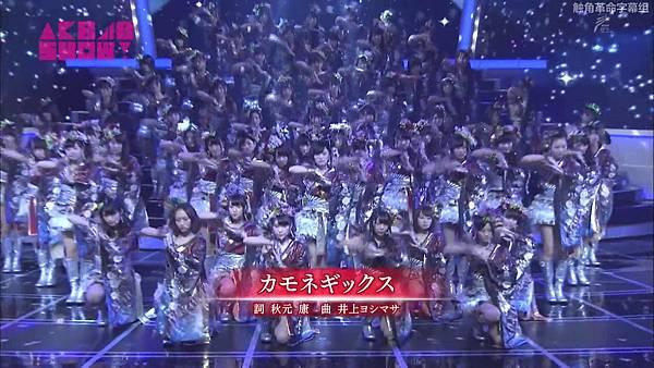 【触角革命字幕组】140111 AKB48 SHOW%21 ep13_2014126173729