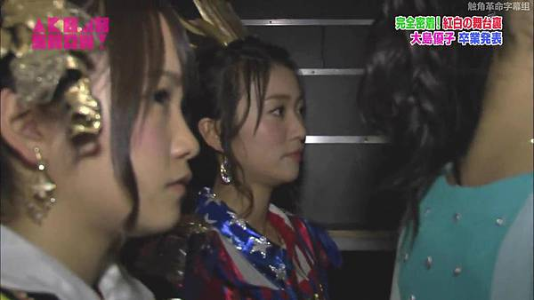 【触角革命字幕组】140111 AKB48 SHOW%21 ep13_2014126182344
