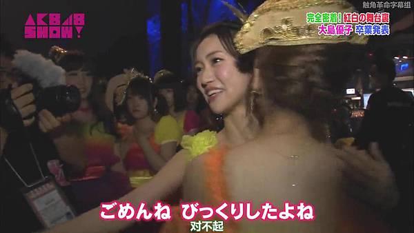 【触角革命字幕组】140111 AKB48 SHOW%21 ep13_201412619442