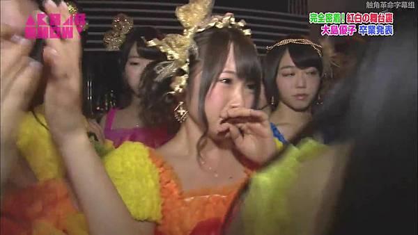 【触角革命字幕组】140111 AKB48 SHOW%21 ep13_2014126191412