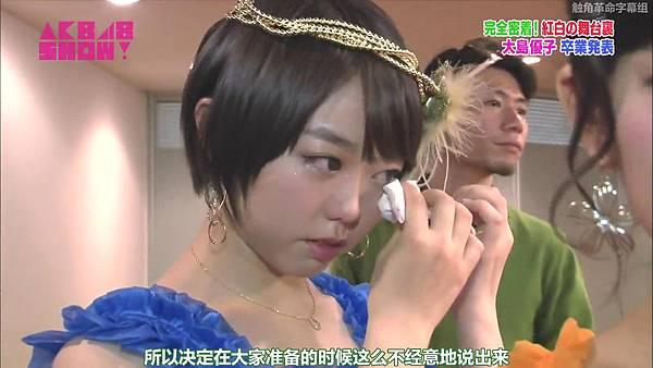【触角革命字幕组】140111 AKB48 SHOW%21 ep13_2014126223525