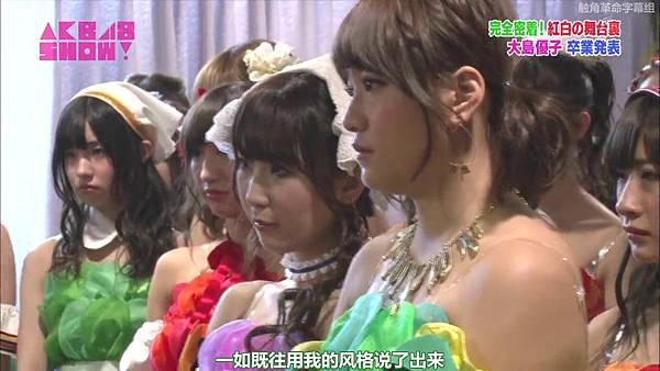 【触角革命字幕组】140111 AKB48 SHOW%21 ep13_2014126223611