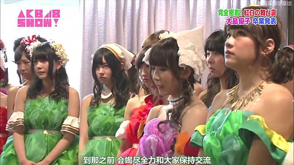 【触角革命字幕组】140111 AKB48 SHOW%21 ep13_2014126223647