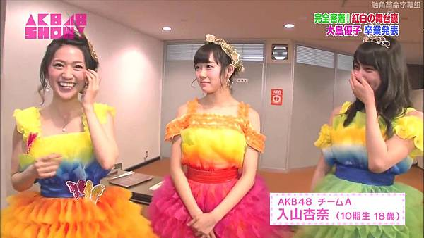 【触角革命字幕组】140111 AKB48 SHOW%21 ep13_2014126223732