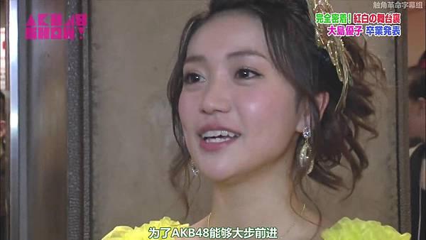 【触角革命字幕组】140111 AKB48 SHOW%21 ep13_201412622379