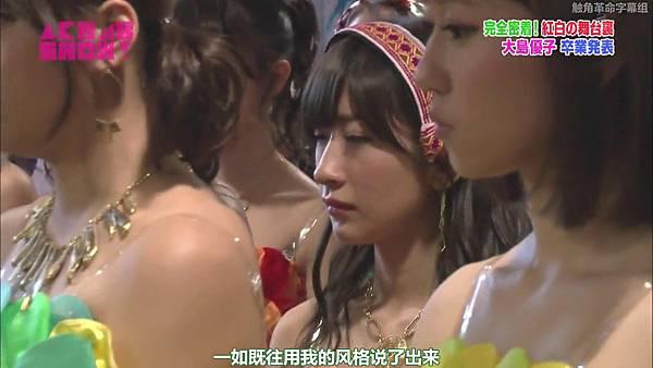 【触角革命字幕组】140111 AKB48 SHOW%21 ep13_2014126223621
