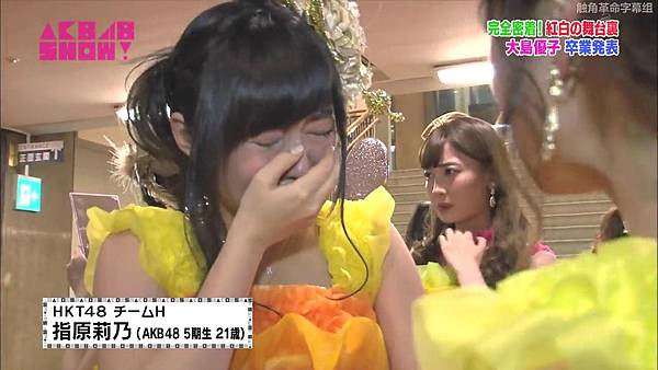 【触角革命字幕组】140111 AKB48 SHOW%21 ep13_2014126224356