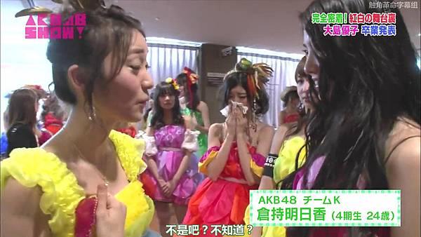 【触角革命字幕组】140111 AKB48 SHOW%21 ep13_2014126224859