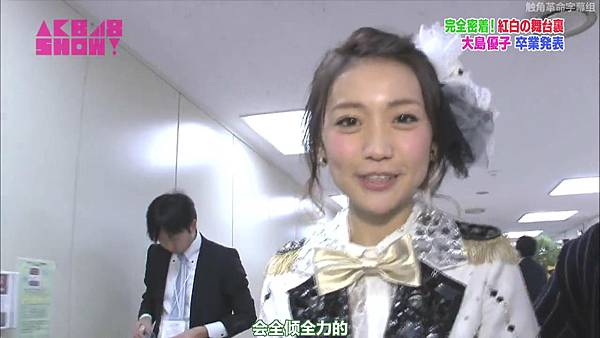 【触角革命字幕组】140111 AKB48 SHOW%21 ep13_2014126225521