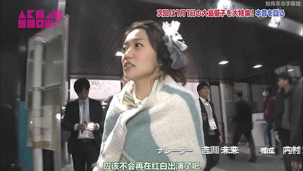 【触角革命字幕组】140111 AKB48 SHOW%21 ep13_201412622566