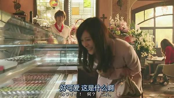 失戀巧克力職人 Ep02_20141311804