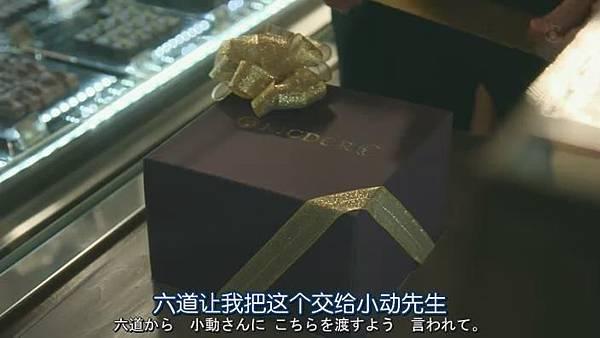 失戀巧克力職人 Ep02_2014210243