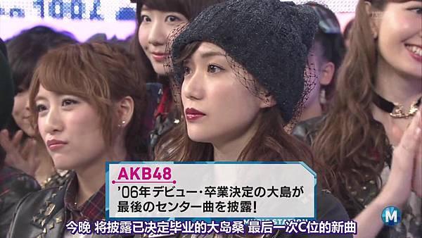 【东京不够热】140207 Music Station AKB48剪辑版_201429105917