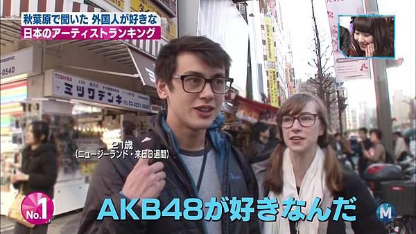 【东京不够热】140207 Music Station AKB48剪辑版_201429112654