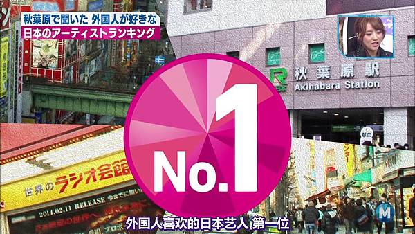 【东京不够热】140207 Music Station AKB48剪辑版_201429112628