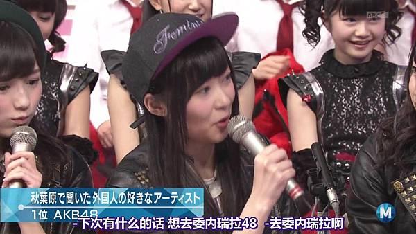 【东京不够热】140207 Music Station AKB48剪辑版_201429113335