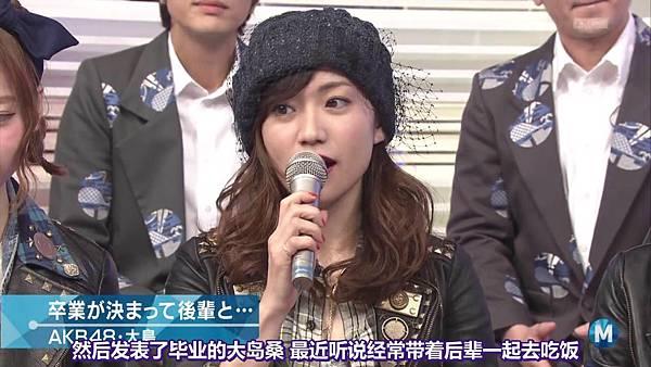 【东京不够热】140207 Music Station AKB48剪辑版_20142911347