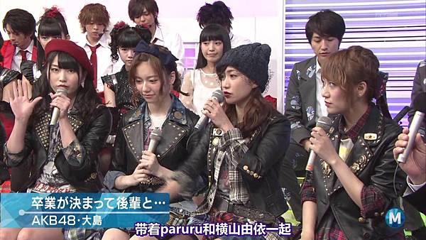 【东京不够热】140207 Music Station AKB48剪辑版_20142911364