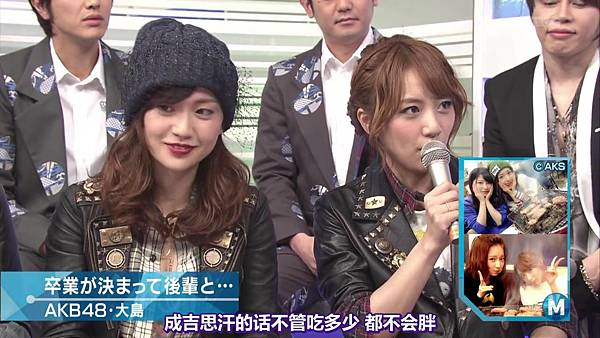 【东京不够热】140207 Music Station AKB48剪辑版_201429114133