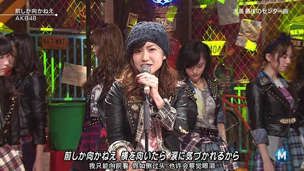 【东京不够热】140207 Music Station AKB48剪辑版_20142911506