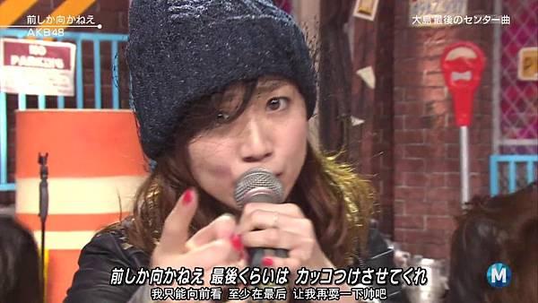 【东京不够热】140207 Music Station AKB48剪辑版_201429115635