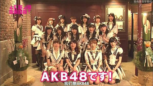 【触角革命字幕组】AKB48 SHOW%21 ep14 140118_201429163119