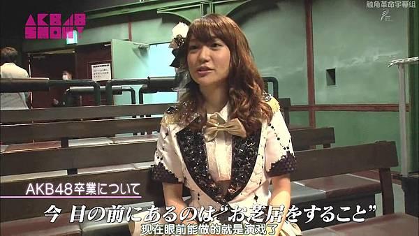 【触角革命字幕组】AKB48 SHOW%21 ep14 140118_2014291789