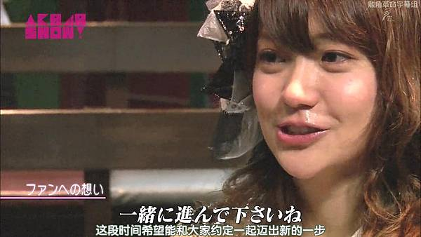 【触角革命字幕组】AKB48 SHOW%21 ep14 140118_201429171157