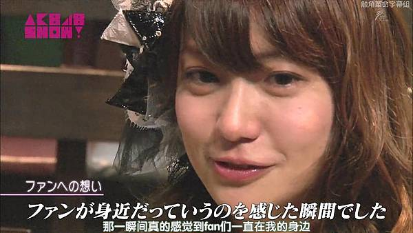 【触角革命字幕组】AKB48 SHOW%21 ep14 140118_20142917110