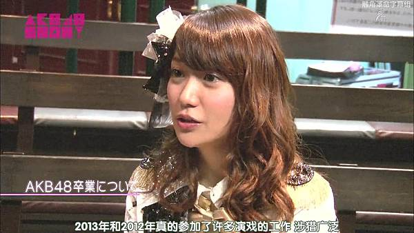 【触角革命字幕组】AKB48 SHOW%21 ep14 140118_20142917820