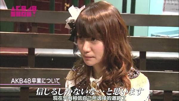 【触角革命字幕组】AKB48 SHOW%21 ep14 140118_20142917109
