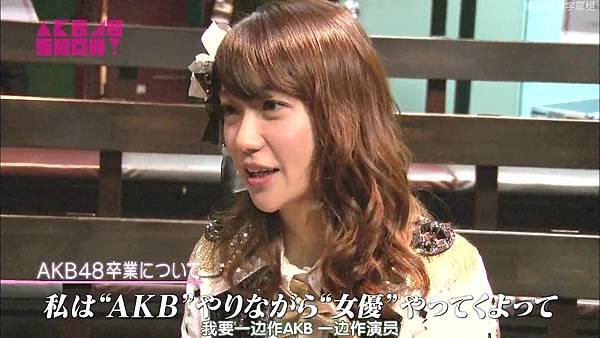 【触角革命字幕组】AKB48 SHOW%21 ep14 140118_20142917912