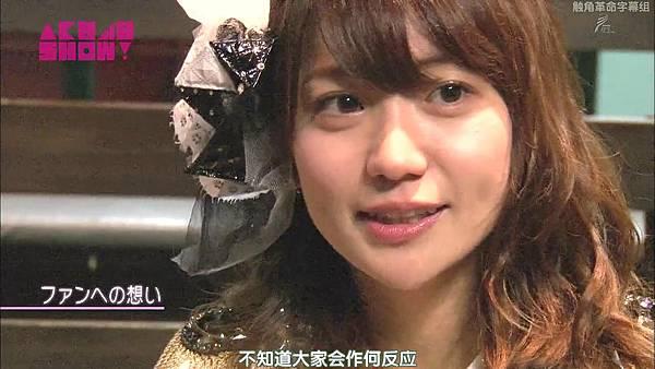 【触角革命字幕组】AKB48 SHOW%21 ep14 140118_201429171026