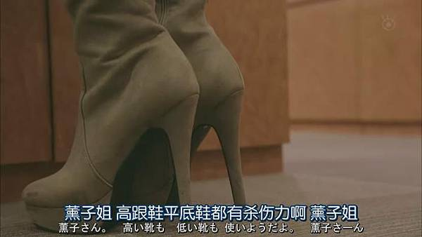 失戀巧克力職人 Ep04_20142120746