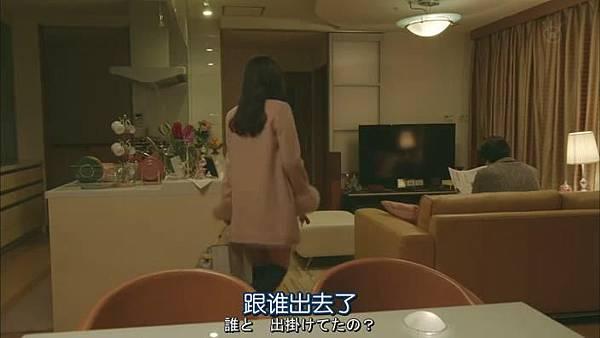 失戀巧克力職人 Ep04_201421201512