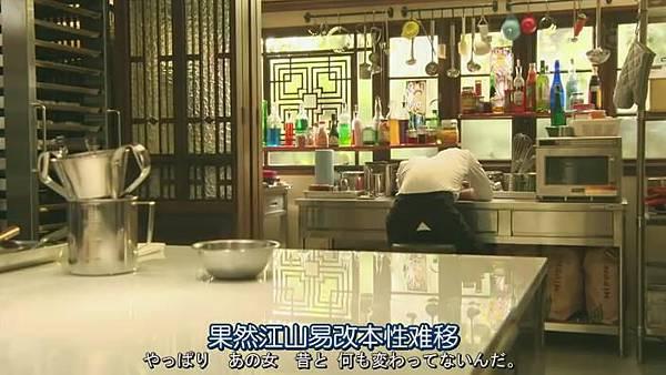 失戀巧克力職人 Ep04_201421202127