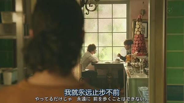 失戀巧克力職人 Ep04_201421204336